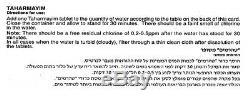 Lot X 10 Taharmayim Israélienne De Purification D'eau Purificateur Tablet Camping Armée Idf