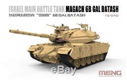 Meng Modèle Ts-040 1/35 Idf Israel Battle Battle Magaz 6b Gal Batash Newest