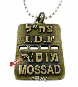 Mossad Et Idf Dog Tag Collier Force Armée De Défense Israélienne Collier Zahal