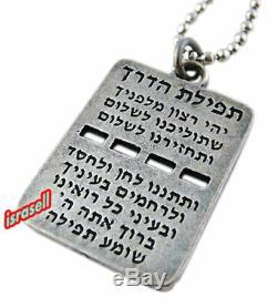 Mossad Et Idf Dog Tag Collier Zahal Force Armée Israélienne De Défense Collier