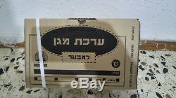 Nouveau Masque À Gaz CIVIL Israélien Idf 2013 Adulte En Boîte Livraison Gratuite Dans Le Monde Entier