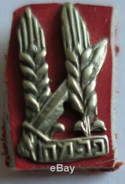 Palmach Pin Badge 1er Emblème Palestine Israël Idf Argent Judaica Israeliana