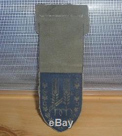 Rare Vtg 1947 Insigne D'épaule Harel (division 10) Palmach Zahal Idf Israël