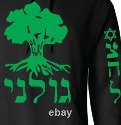 Sweat-shirt Militaire De L'armée Israélienne Tsahal (force De Défense Israélienne) Golani Sweat-shirt