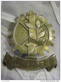 Ta'as Industrie Militaire Haganah Idf Hat Badge Palestine Eretz-israël 1940 Rare