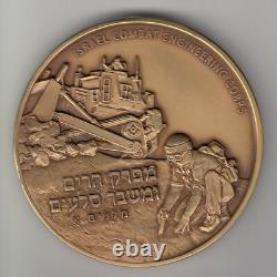 Unités Fifhting De Tsahal - Médaille De Couleur Du Corps D'ingénierie De Combat D'israël 76mm 276g Bronze