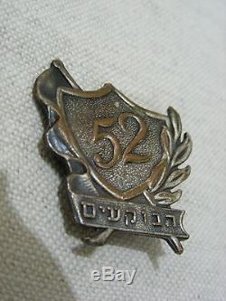 Vintage 1947 Idf Habokim 52 Batalion Palmach Palestine Badge