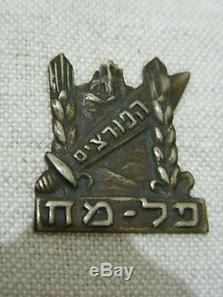 Vintage Idf Haportzim 4 Batalion Palmach Palestine Badge